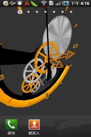 瑞士手表三维动态壁纸swiss Watch 3d Live Wallpaper下载瑞士手表三维