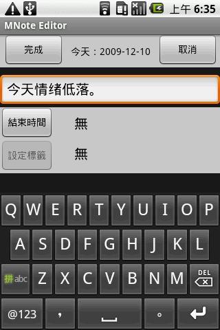 中文笔记本 MNotebook