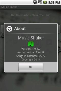 音乐震动 Music Shaker