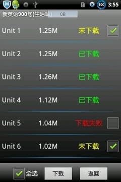 英语900句生活篇(MP3)