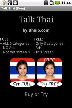 泰国语对话