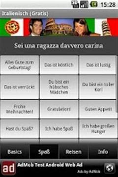 意大利语对话