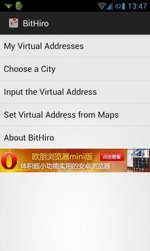 BitHiro