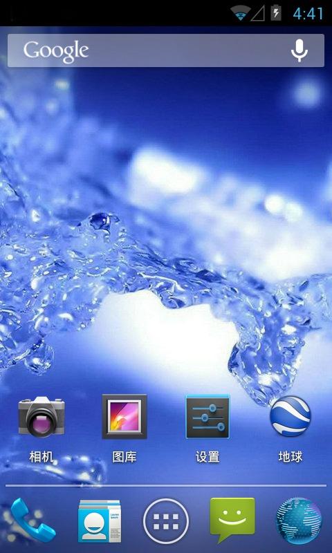 桌面壁纸-水滴清凉