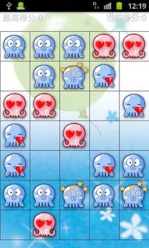 可爱章鱼消消乐