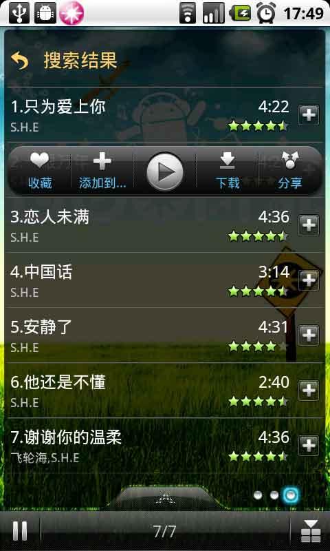 多米音乐HD