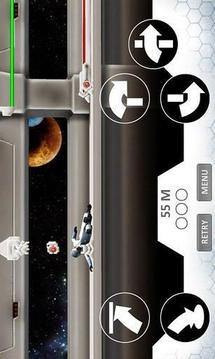 太空逃生 Stellar Escape