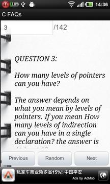 C语言面试问答