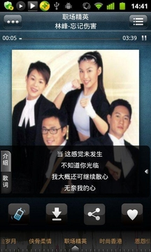 TVB金曲