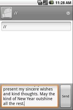 祝福短信(圣诞版)