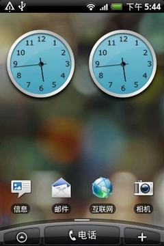 蓝色圆形钟