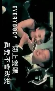 张国荣MV合集
