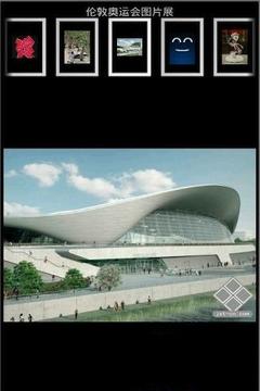 伦敦奥运会人文风景图片展
