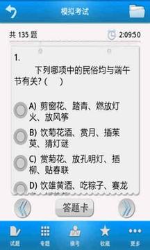 考试系列之公务员考试