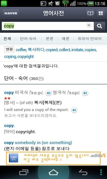 Copy Dic New Concept Dictionary