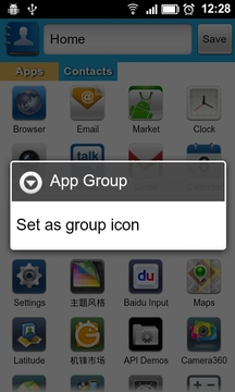 App Group Free