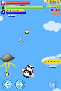 熊猫空降 Airborne Panda