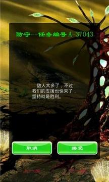 星际坦克-沙漠风暴