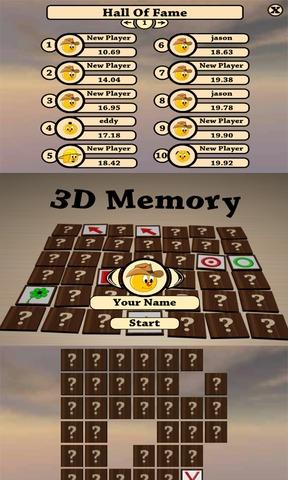 3D记忆盒子