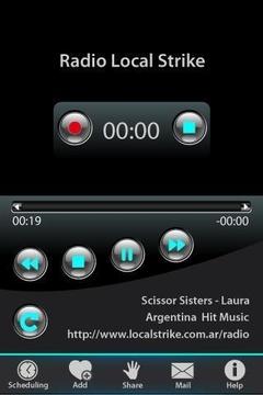 收音机录音器 V Radio Recorder