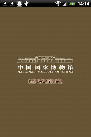 国家博物馆之彩绘木雕观音菩萨坐像
