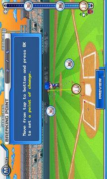 卡通棒球明星2