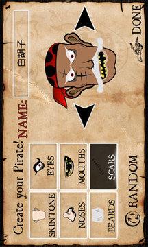 海盗生涯2