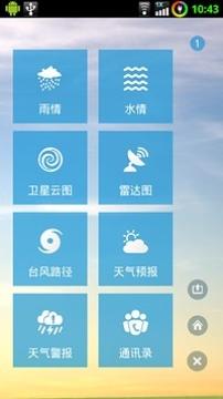 东钱湖防汛