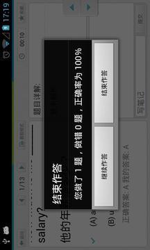 人教选修七HD