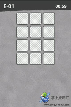 猜对子 Dooble Checker