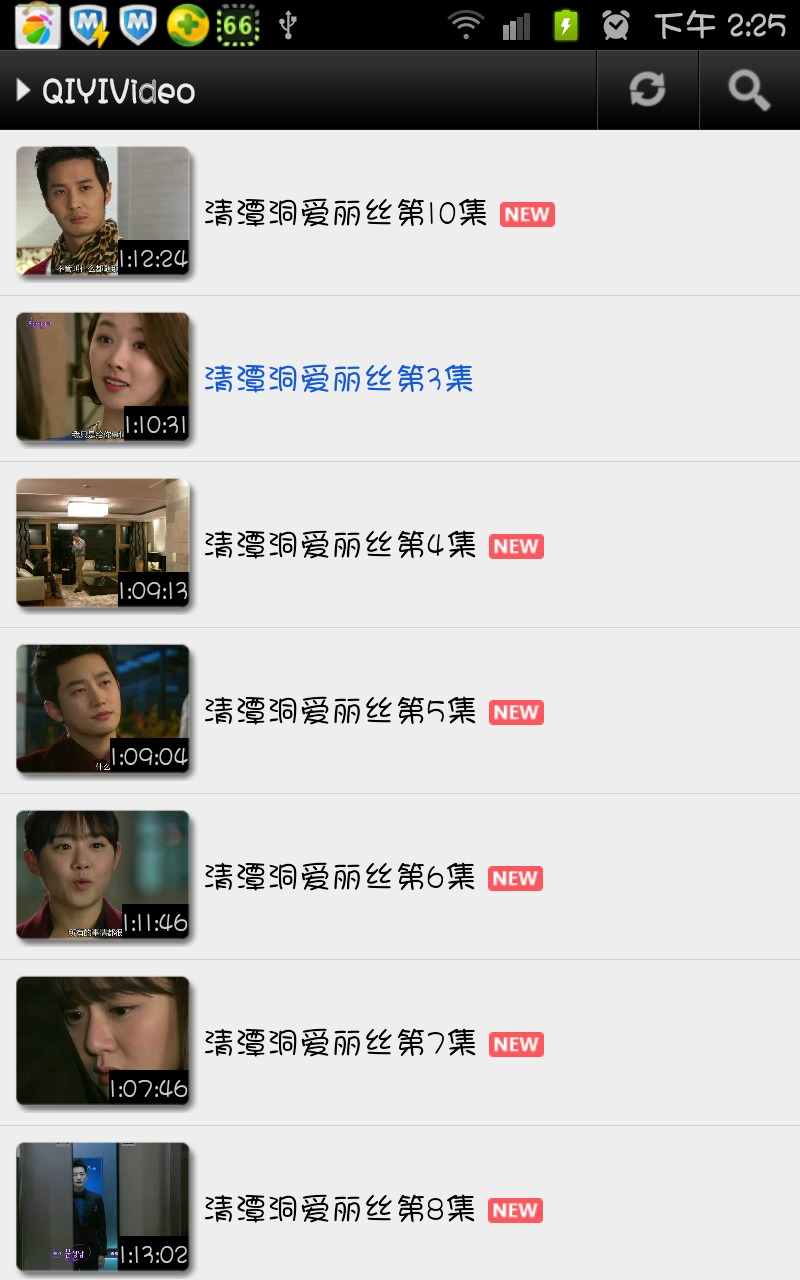 MX播放器专业版 MX Video Player Pro