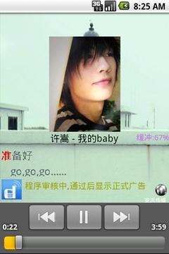 许嵩2012新曲
