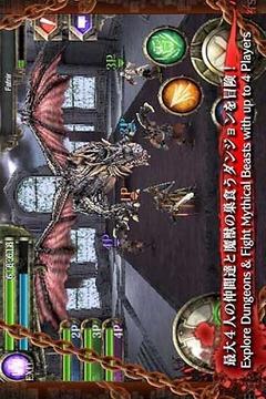 王权征服Online Kingdom Conquest Online
