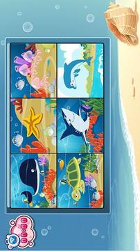 海洋篇01乐知家园