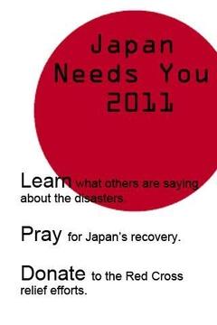 日本需要你 Japan Needs You 2011