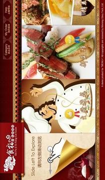 MENU+ 电子菜谱