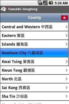 城镇ABC香港