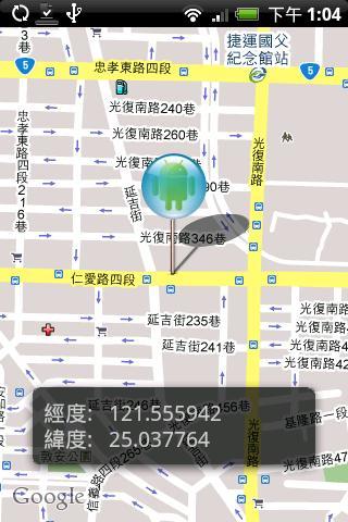 地理选择器