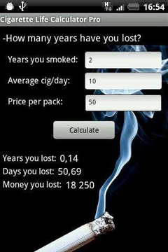 香烟计算器
