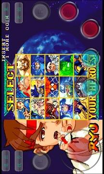 超级漫画英雄VS卡普通
