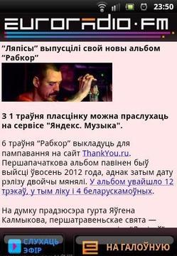 俄罗斯广播电台