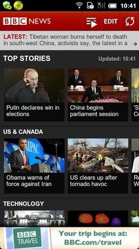 收听BBC新闻推特