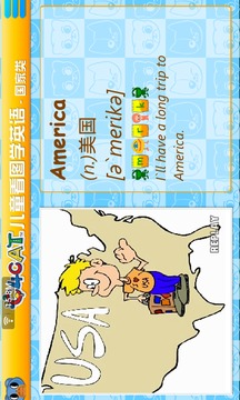 儿童看图学英语-国家类