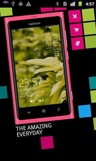 体验Lumia