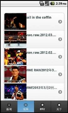 WWE小工具