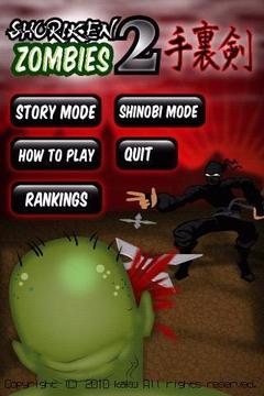 手里剑VS僵尸 2 Shuriken Zombies 2
