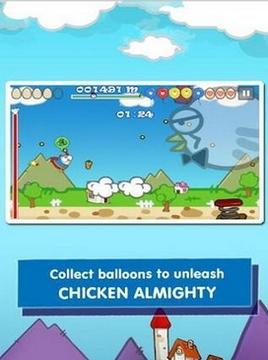 飞行小鸡 Hoppin Chicken