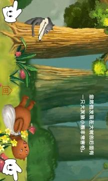 乐1图书-一只小熊