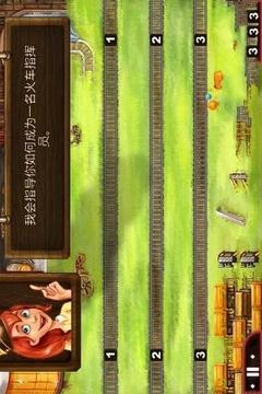 美女列车长2 Train Conductor 2 USA