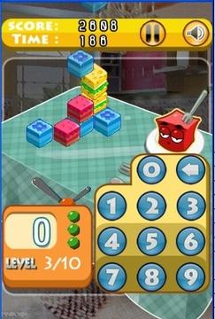 方块算术 Block arithmetic